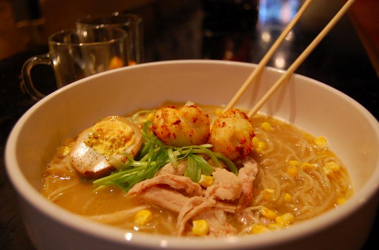 5 raisons de skier au japon blog snowleader for Poisson japonais nourriture