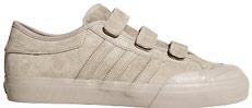adidas matchcourt beige  soldes
